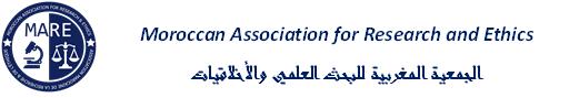 association marocain de la recherche et de éthique